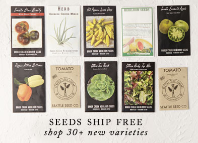 seeds ship free | shop 30+ new varieties